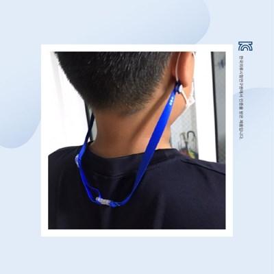 [디오플러스] KC 인증 - 마스크 길이조절 보호밴드