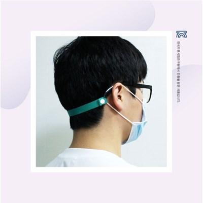[디오플러스] KC 인증 - 마스크 귀 보호밴드 - S