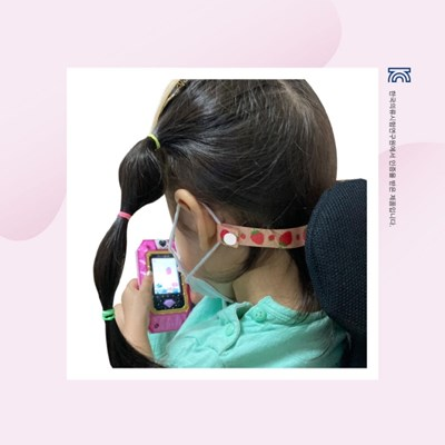 [디오플러스] KC 인증 - 마스크 귀 보호밴드 - 패턴