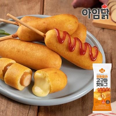 [아임닭] 모짜렐라 고구마 핫도그 80g