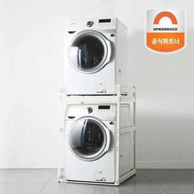 스피드랙 프리미엄 건조기 세탁기 직렬 설치 선반