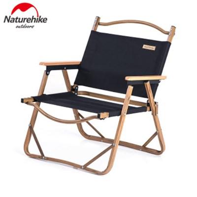 네이쳐 야외 캠핑 휴대용 의자