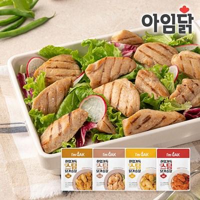 [아임닭] 한입가득 스팀 닭가슴살 4종 골라담기