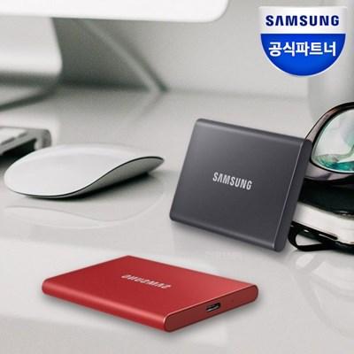 [무료배송]삼성외장SSD T7 500GB :당일출고: