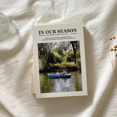 season notebook-one fine day (diary)