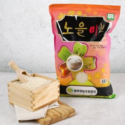 [농사랑]율목 2019 유기농 햅쌀 노을미 삼광미 10kg_(1399487)