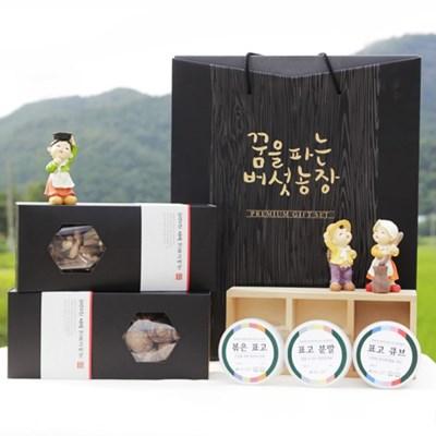 [농사랑]꿈을품은 건표고 선물세트1호 (총450g)x3개_(1399484)