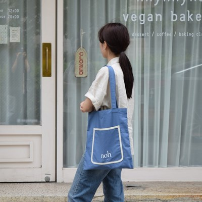 Color bag (vintage blue&white)