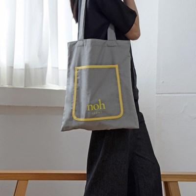 Color bag (grey&lemon yellow)