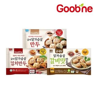 [굽네] 육즙 가득 닭가슴살 만두 3종 10팩 골라담기
