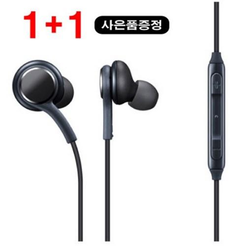 블랙 이어폰 1+1