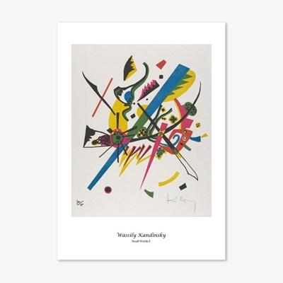바실리 칸딘스키 명화 인테리어 아트 포스터 15종