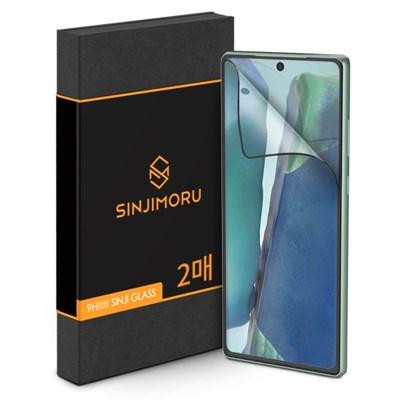 갤럭시 노트20 풀커버 3D 포밍커브드 액정보호필름