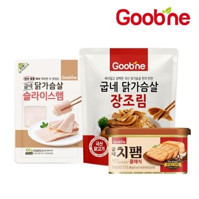 [굽네] 닭가슴살 건강반찬 3종 set