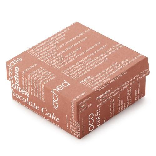 [코지아트] 초콜릿박스 (레터링브라운/4구) (no.5568)