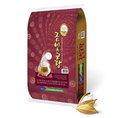 [무료배송]백두대간 경북 일품벼. 단일품종 쌀 / 금빛고랑 4kg