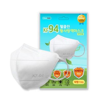 KF94 마스크 미세먼지 차단 웰클린 마스크 대형 1매
