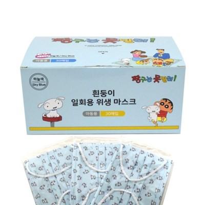 KC인증 흰둥이마스크 30매 1상자