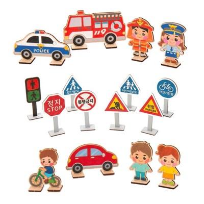 교통안전표지판 교통기관 만들기재료
