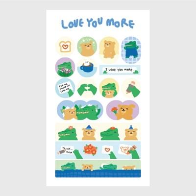 아그아그 love you more 스티커