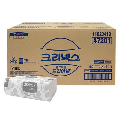 47201 크리넥스 드라이셀 프리미엄 핸드타올 F150* (16밴드) 한박스