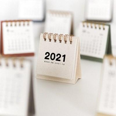 2021미니 데스크 캘린더(2020.08~2021.12) 택1+랜덤1
