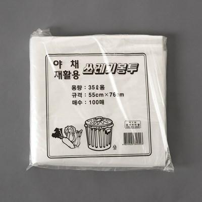 100p 쓰레기봉투(화이트) (35L)