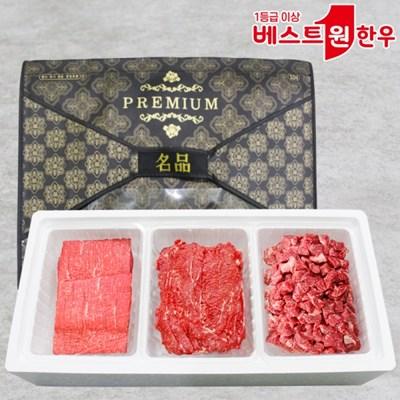 [냉장] 암소 한우 지리명가 선물세트 불고기,국거리,산적 1.2kg