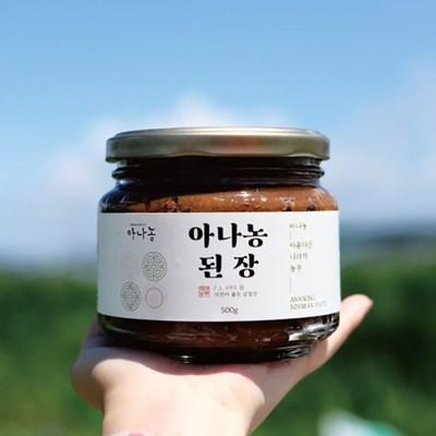 [농사랑]아나농 1095 감칠맛 전통 된장 500g (유리병)