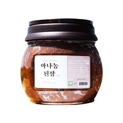 [농사랑]아나농 1095 감칠맛 전통 된장 2Kg (페트병)