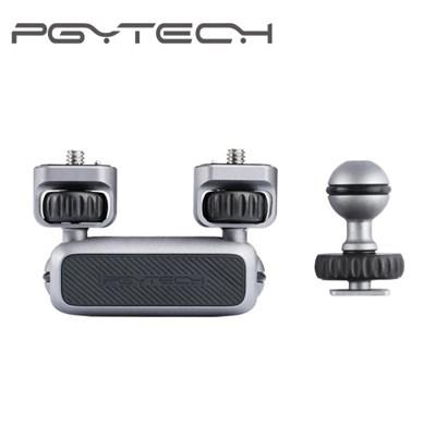 PGYTECH 카메라 액션캠 멀티 매직암 P-CG-009