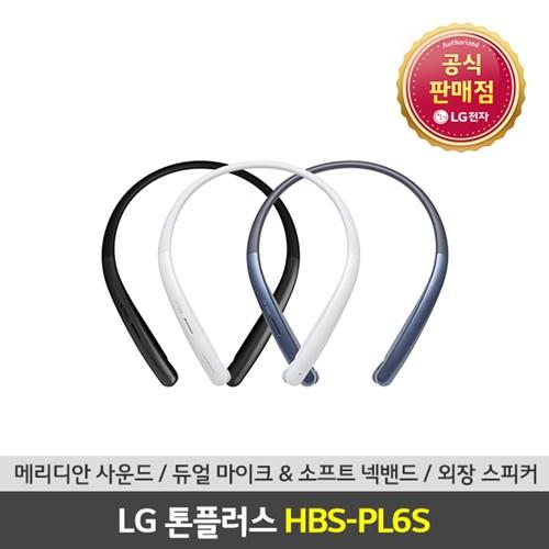 LG HBS-PL6S 블루투스이어폰 톤플러스