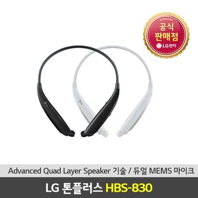 LG전자 HBS-830 블루투스이어폰 톤플러스