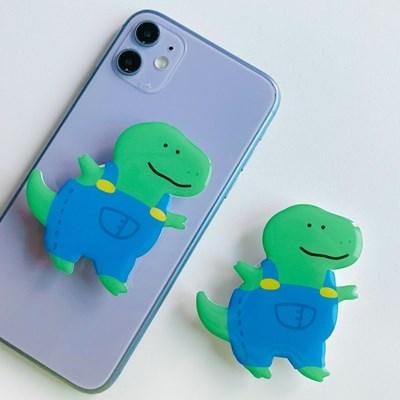 멜빵공룡톡