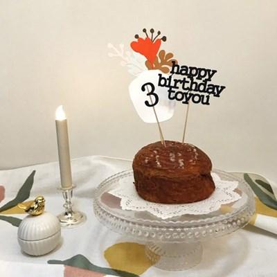 화병 데코 자유문구 케이크 토퍼