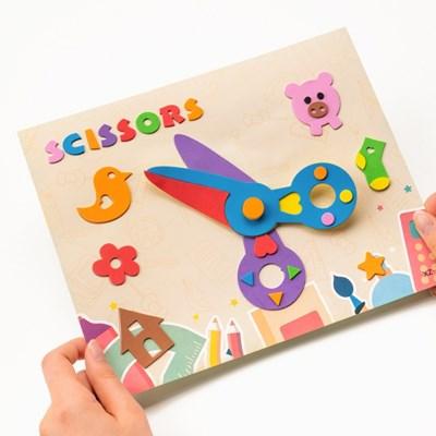 EVA 스티커 만들기 재료 유아 미술놀이