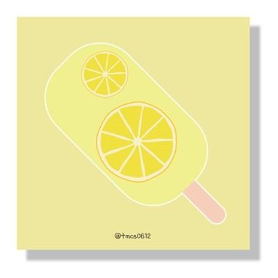 레몬 팝시클 떡메모지