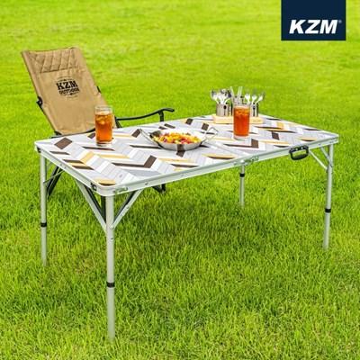 카즈미 커넥트 와이드 2폴딩 테이블 K20T3U001 /접이식 높이조절