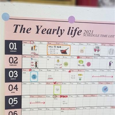 아이씨엘  포스터 캘린더 2021 - 핑크