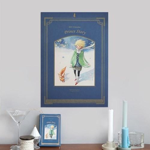 2021 어린왕자 벽걸이 달력 (B4,포스터 캘린더)