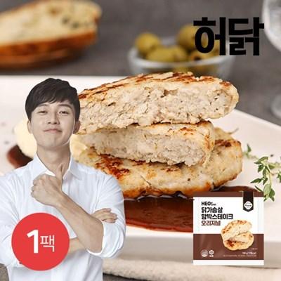 허닭 닭가슴살 함박스테이크 오리지널 100g 1팩