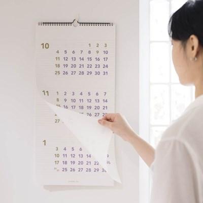 바이풀디자인_3개월 플랜_월 캘린더_롱 2021