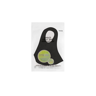 향균마스크 ATB-UV+ 블랙 (성인/대형)