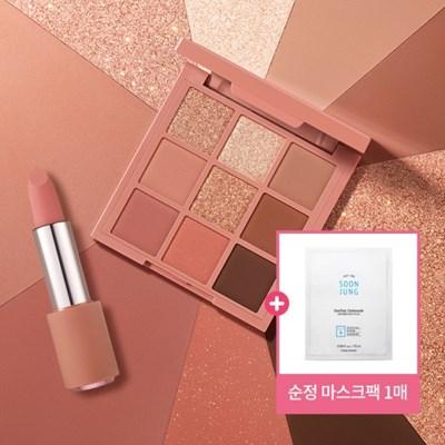 [에뛰드] 뮬리 로맨스 룩 (아이팔레트+립스틱)