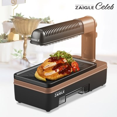 자이글 셀럽 전기그릴 ZG-KR2051B