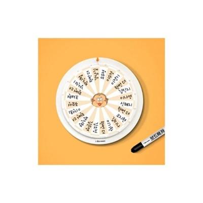 옥이샘의 룰렛 돌림판 (발표, 당첨, 번호 뽑기)