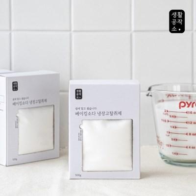 [생활공작소] 베이킹소다 냉장고 탈취제 500g x5입_(1131576)