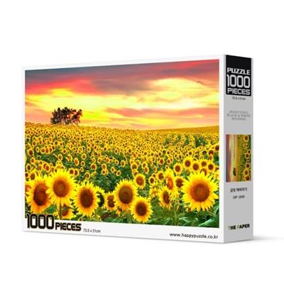[액자포함]직소퍼즐 1000조각 금빛 해바라기 HP1050