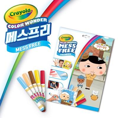 크레욜라 메스프리 엉덩이탐정