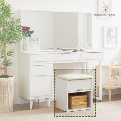 수납가능한 스툴형 화장대 의자 CD030